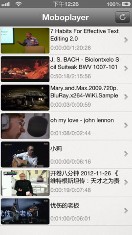 Moboplayer iPhone版 1.0.1截图 (1)