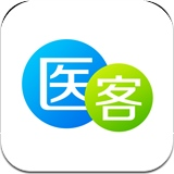 医客v1.0.2 for iPhone版